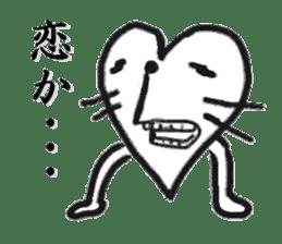 Brush cat sticker #1305679