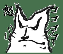 Brush cat sticker #1305680