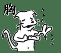 Brush cat sticker #1305682