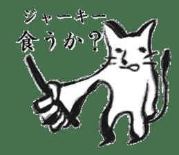 Brush cat sticker #1305687