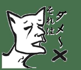Brush cat sticker #1305694