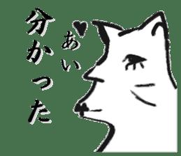 Brush cat sticker #1305695