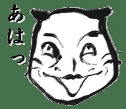 Brush cat sticker #1305696