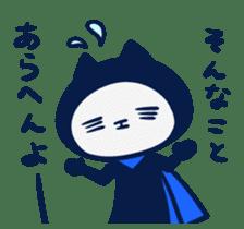 Mieben ninja cat sticker #1306140