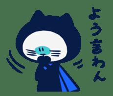Mieben ninja cat sticker #1306141