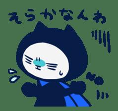 Mieben ninja cat sticker #1306143