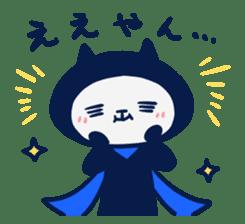 Mieben ninja cat sticker #1306144