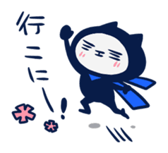 Mieben ninja cat sticker #1306147