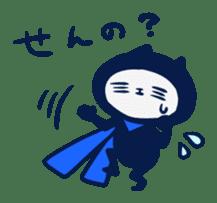 Mieben ninja cat sticker #1306149