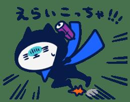 Mieben ninja cat sticker #1306156