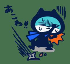 Mieben ninja cat sticker #1306157