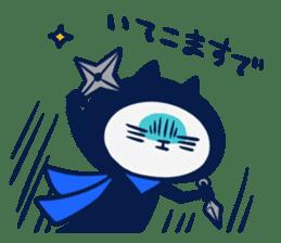 Mieben ninja cat sticker #1306159