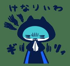 Mieben ninja cat sticker #1306161