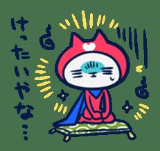 Mieben ninja cat sticker #1306163
