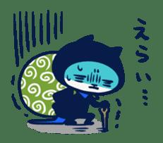 Mieben ninja cat sticker #1306164