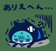 Mieben ninja cat sticker #1306165