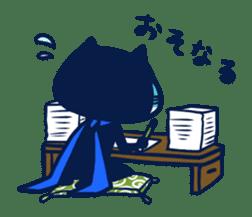Mieben ninja cat sticker #1306169