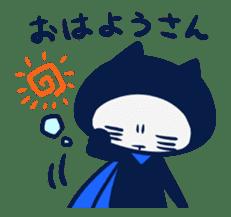 Mieben ninja cat sticker #1306170
