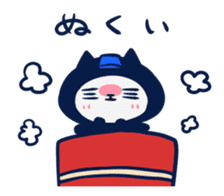 Mieben ninja cat sticker #1306172