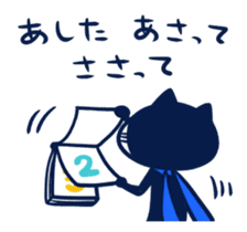 Mieben ninja cat sticker #1306174