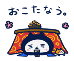 Mieben ninja cat sticker #1306176
