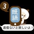 既読ぱんだ☆ワンタッチトーク