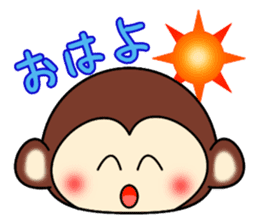 A lovely monkey sticker #1306298