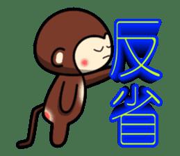 A lovely monkey sticker #1306325