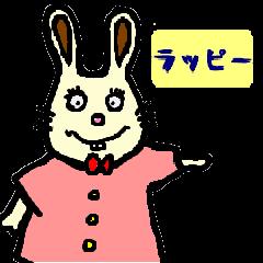 Rabbit's Lappy!