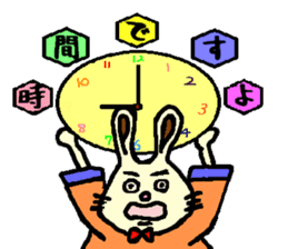 Rabbit's Lappy! sticker #1306555
