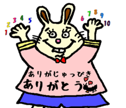 Rabbit's Lappy! sticker #1306559