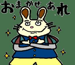 Rabbit's Lappy! sticker #1306573