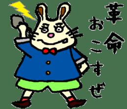 Rabbit's Lappy! sticker #1306575