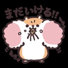 Sticker of Hamster