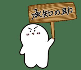 PongPong sticker #1307459