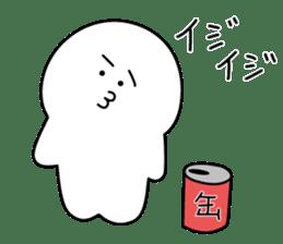PongPong sticker #1307471