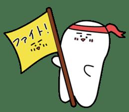 PongPong sticker #1307478
