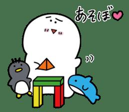 PongPong sticker #1307496