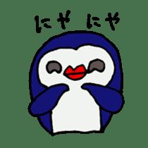 lips penguin sticker #1308108