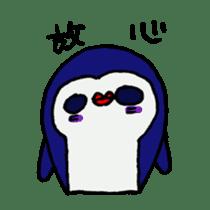 lips penguin sticker #1308134