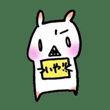 Mochi Ham sticker #1309140