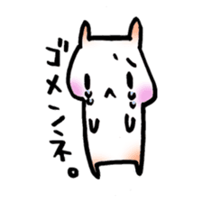 Mochi Ham sticker #1309148
