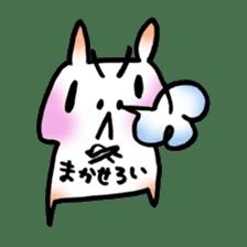 Mochi Ham sticker #1309152
