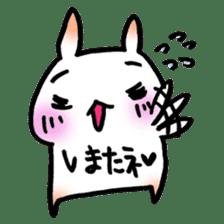 Mochi Ham sticker #1309153