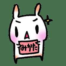 Mochi Ham sticker #1309154