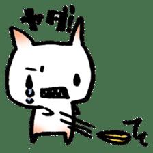 Mochi Ham sticker #1309155