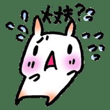 Mochi Ham sticker #1309168