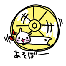 Mochi Ham sticker #1309174