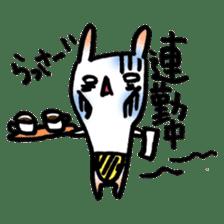 Mochi Ham sticker #1309177