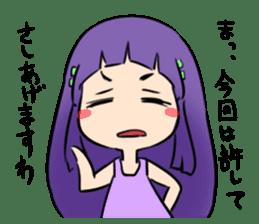 Ohime chan sticker #1310075